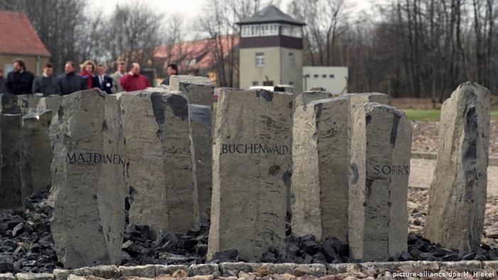 Памятник рома и синти в Бухенвальде