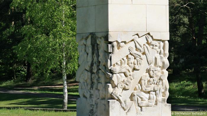 Памятник в Лангенштайн-Цвиберге