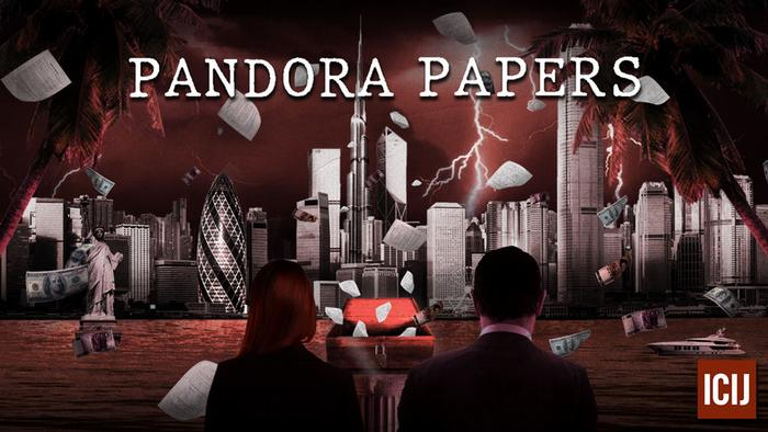 Досье Пандоры - результат работы свыше 600 журналистов из 117 стран