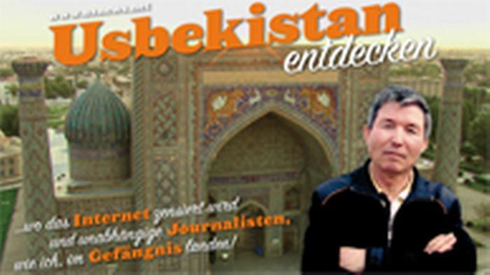 плакат с фото журналиста Салиджона Абдурахманова