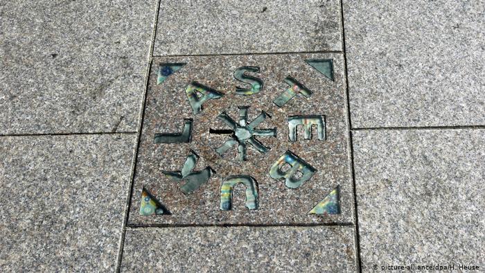 Плитка с надписью stebuklas в Вильнюсе