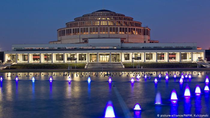 Вроцлав - культурная столица Европы 2016