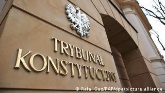 Конституционный суд Польши в Варшаве