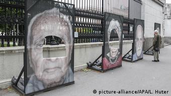 Портреты переживших Холокост многократно оскверняли на выставке Против забвения 2019 года в Вене