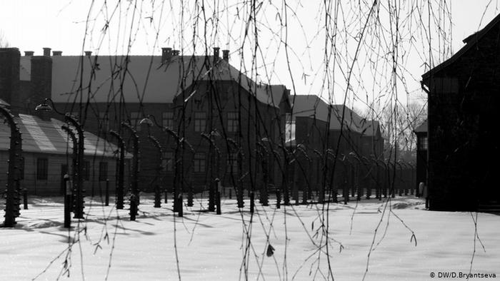 Государственный музей Аушвиц-Биркенау