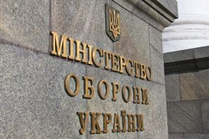Міноборони повернуто протиправно привласнені землі оборони поблизу Києва