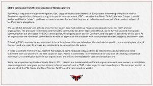 Официально: ESIC объявила игроков Heroic непричастными по делу использования тренерского бага Хунденом