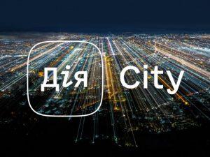 Только 16% респондентов знают, что такое Действие City – опрос