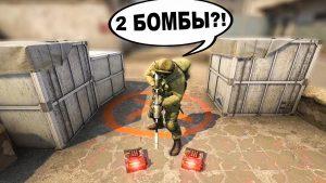 Умельцы с реддита обнаружили новый баг в CS:GO — с его помощью у вас будет две бомбы