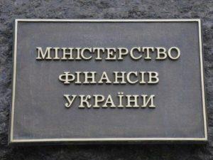 В сентябре уменьшился и госдолг Украины, и гарантированный государством долг – Минфин